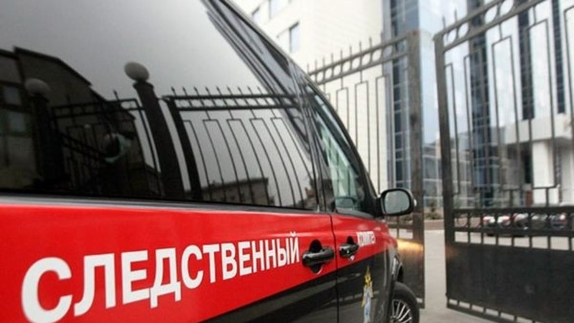 СК завёл дело из-за гибели ребёнка от химикатов в Калмыкии