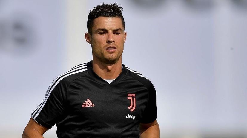 Роналду отказался носить нашивку лучшего игрока чемпионата Италии