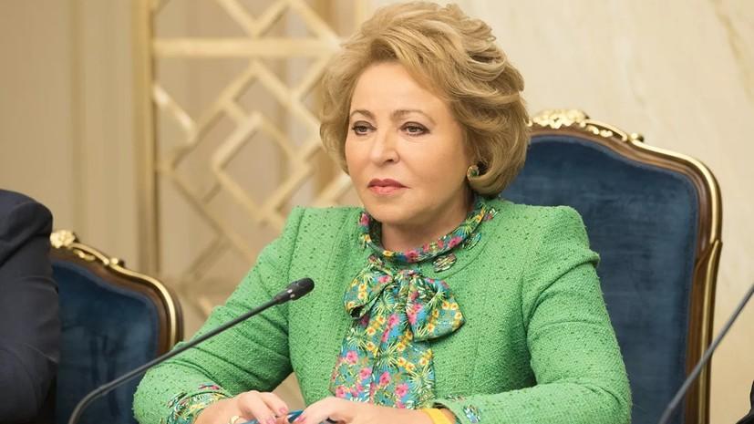 Матвиенко оценила роль цифровизации в образовании