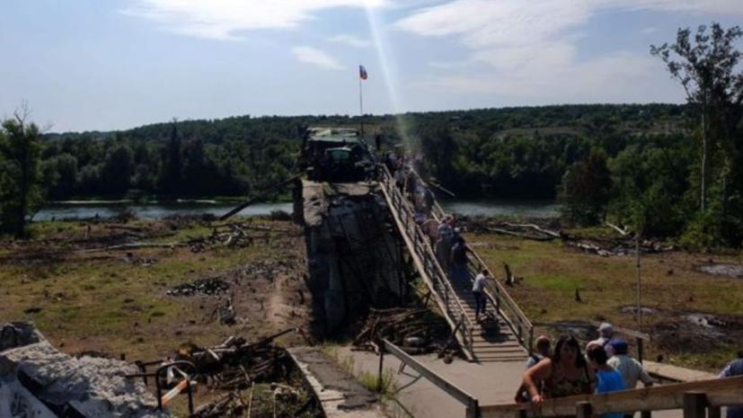 Зеленский объявил о начале строительства моста в Станице Луганской