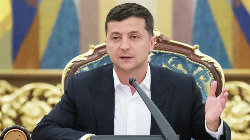 Зеленский поручил подготовить проект о легализации игорного бизнеса