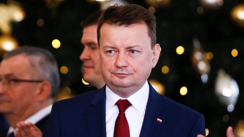 Эксперт прокомментировал слова министра обороны Польши о репарациях