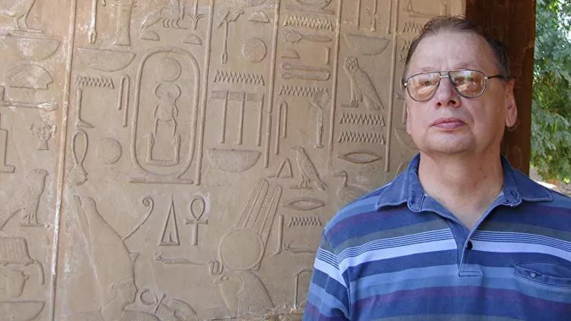 В Каире умер посол России в Египте