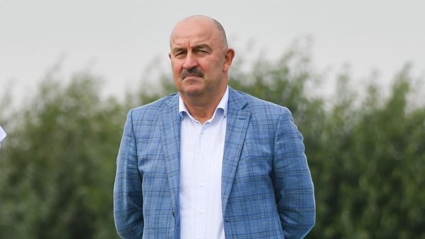 Черчесов назвал Шотландию главным конкурентом России в отборе на Евро-2020