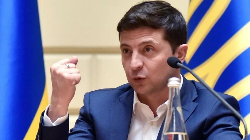Зеленский предложил еженедельно лишать недостойных судей мантий