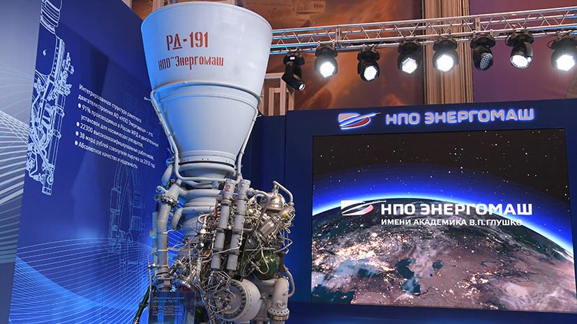 На замену «Протону»: как идёт подготовка к запускам ракеты «Ангара-А5» с космодрома Восточный