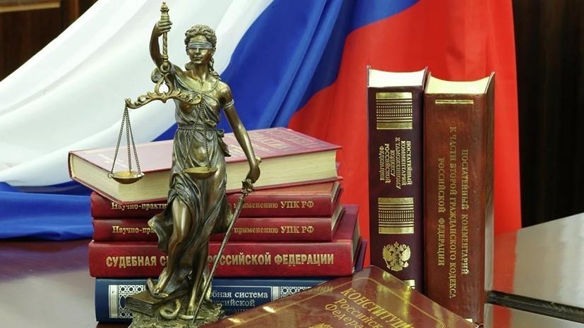 Суд в Москве не стал лишать родительских прав супругов Проказовых