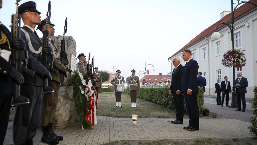 «Проявление инфантилизма»: почему в Польше заявили о неполучении репараций от Германии из-за «решения России»