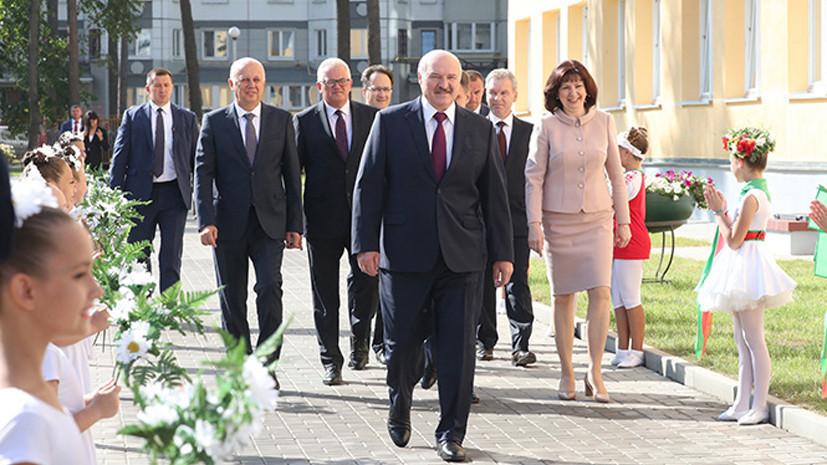 Лукашенко призвал школьников не курить в туалетах и одеваться «без выпендрёжа»