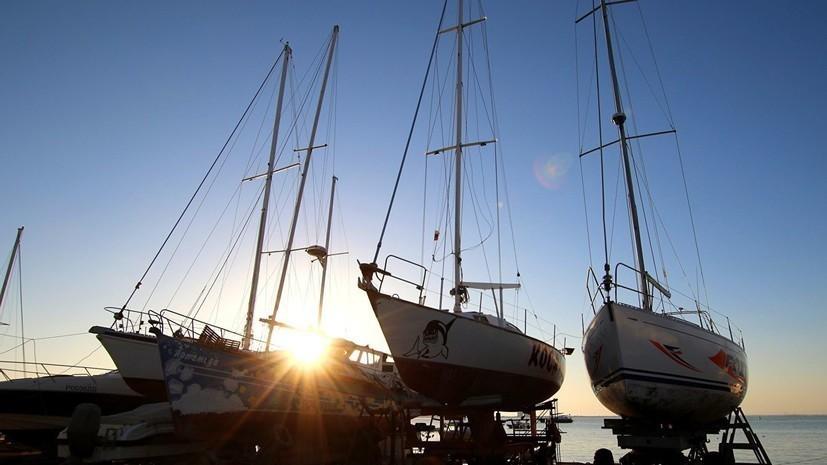 Выставка яхт и катеров откроется 5 сентября в Петербурге
