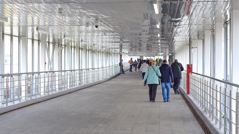 На западе Москвы построят три надземных перехода через МЦД-1