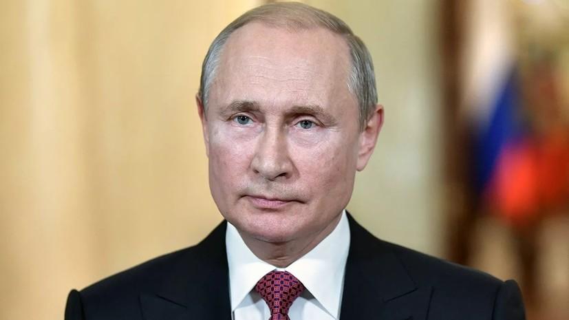 Путин прибыл в Улан-Батор