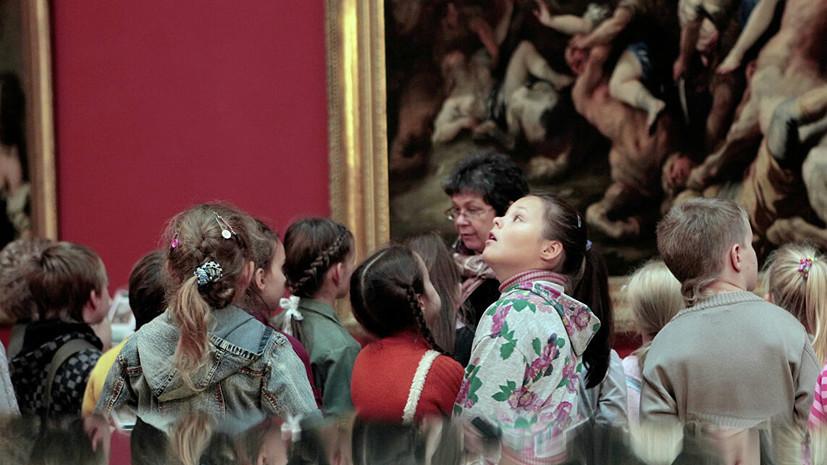 Более 520 тысяч школьников и учащихся колледжей бесплатно посетили музеи Москвы за два года