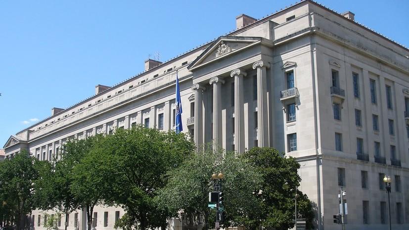 Минюст США подготовил законопроект о казни за массовые убийства