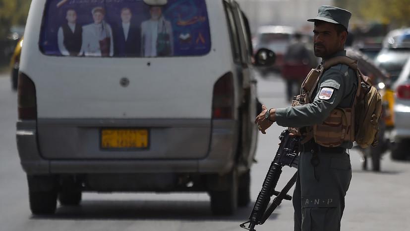 Пять человек погибли и десятки пострадали при взрыве в Кабуле