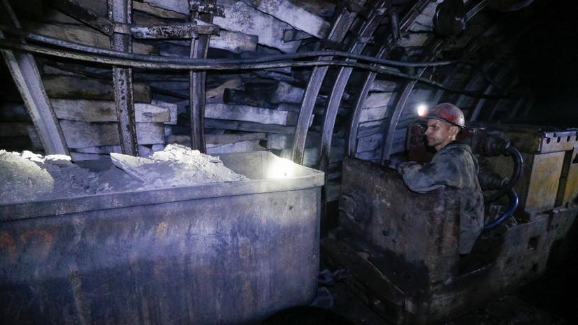 «Предприятиям может грозить остановка»: на Украине заявили о катастрофе с запасами угля
