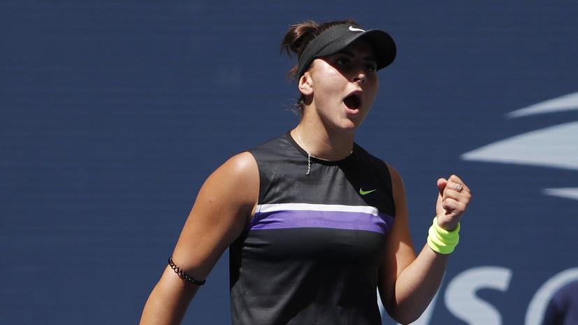 Андрееску впервые в карьере вышла в четвертьфинал турнира Большого шлема