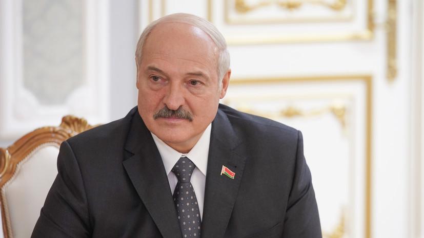 Лукашенко призвал создать международный антитеррористический фронт