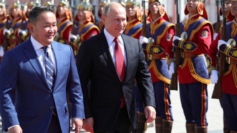 Россия и Монголия заключили бессрочный договор о дружбе и партнёрстве