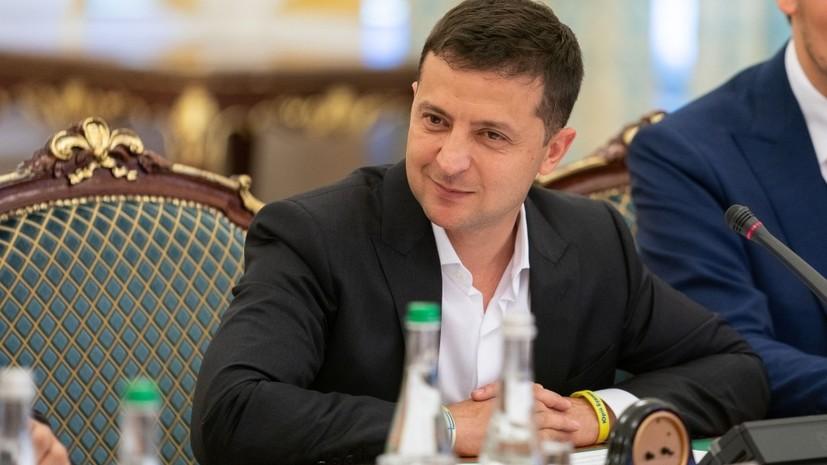 Зеленский пообещал сохранить депутатам Рады политический иммунитет