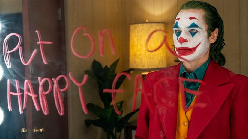 Социопатия на большом экране: первый взгляд на «Джокера» с Хоакином Фениксом