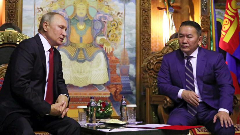 Путин и глава хурала Монголии обсудили по-русски победу на Халхин-Голе
