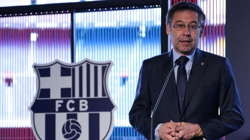 Президент «Барселоны» жёстко высказался о несостоявшемся возвращении Неймара