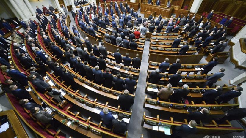 В Раде заявили о намерении оспорить в КС закон о неприкосновенности