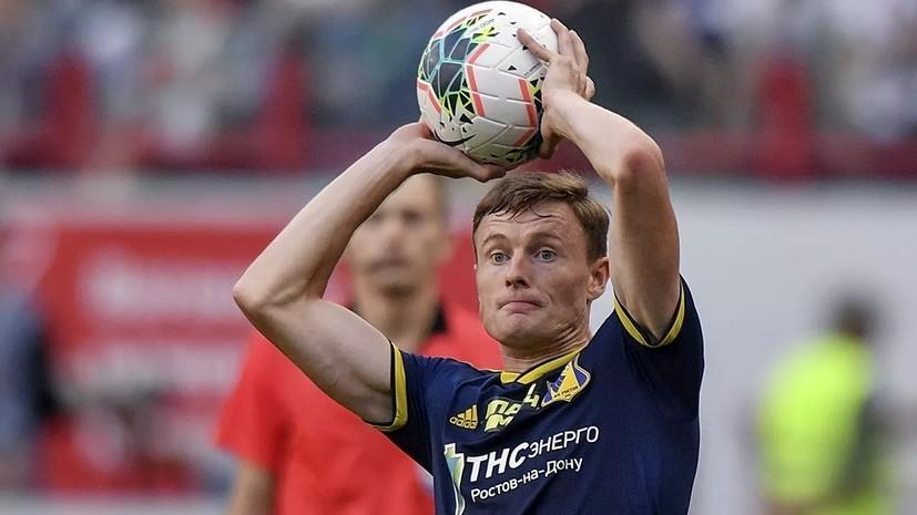 Чернов рассказал, какой частью тела он отразил мяч в матче с «Локомотивом»