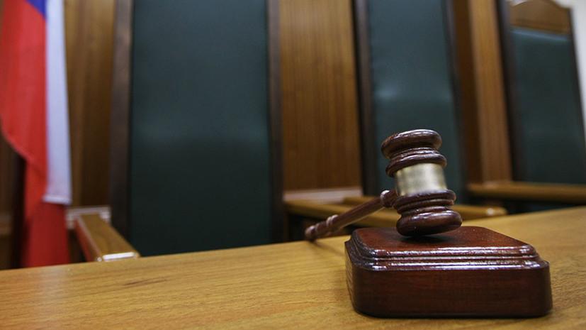 Суд вынес первый приговор по делу о беспорядках 27 июля в Москве