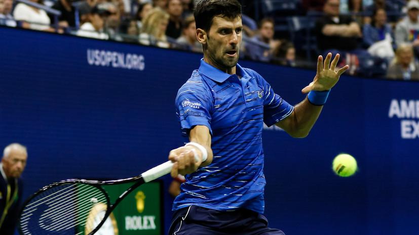 Надаль высказался о реакции болельщиков на отказ Джоковича продолжать матч US Open
