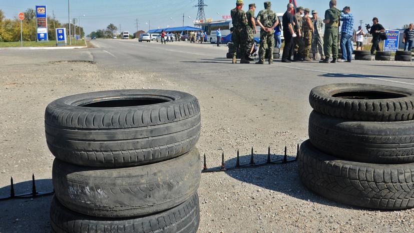 «Об экономике никто не думает»: к каким последствиям привела украинская блокада Крыма и Донбасса