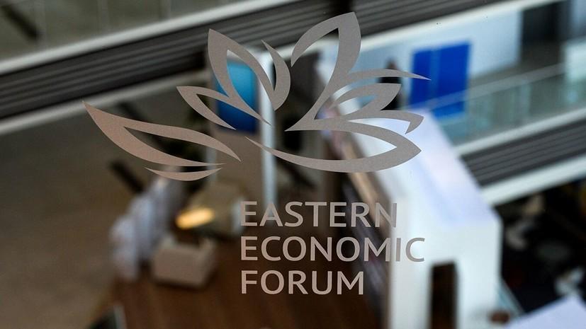 Интерактивная площадка Генпрокуратуры откроется в рамках ВЭФ 4 сентября