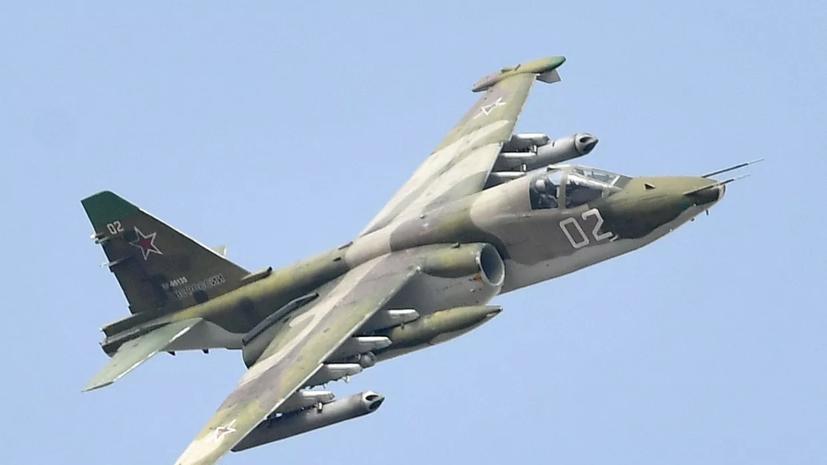 Штурмовик Су-25УБ потерпел крушение на Ставрополье