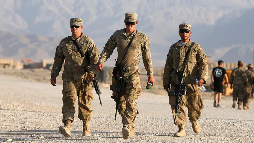 Слово за Трампом: выведут ли США пять тысяч военных из Афганистана