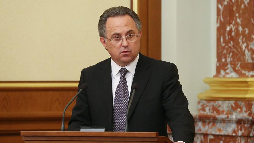 Мутко раскритиковал бизнес-омбудсмена Иркутской области за бездействие