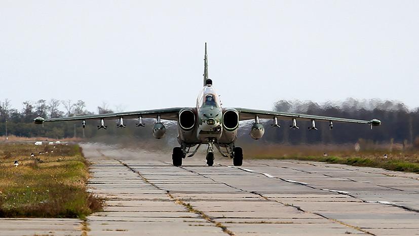«Упал в безлюдной местности»: штурмовик Су-25УБ потерпел крушение на Ставрополье