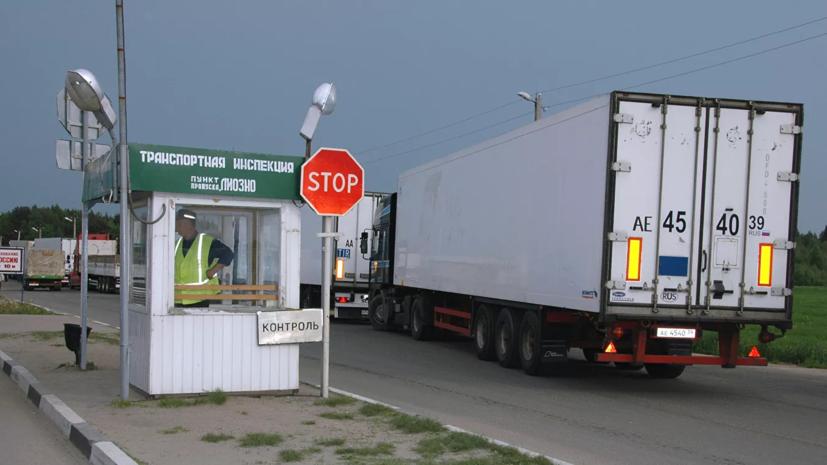 На Украине сообщили о снижении попыток провоза оружия в Белоруссию