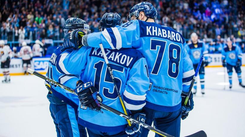 «Сибирь» победила «Амур» в матче регулярного чемпионата КХЛ