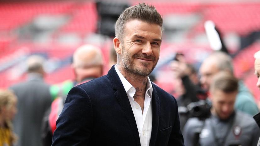 Бэкхем назвал пост главного тренера сборной Англии работой мечты