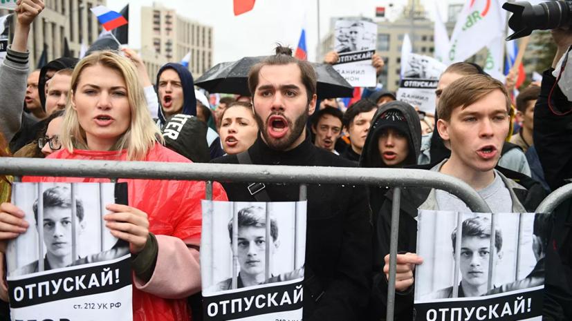 СК прекратил уголовное преследование Жукова по «делу 27 июля»