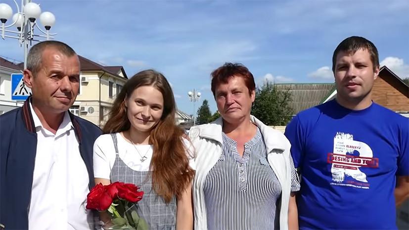 «Это настоящее чудо»: потерявшаяся в Белоруссии девочка нашла родителей спустя 20 лет