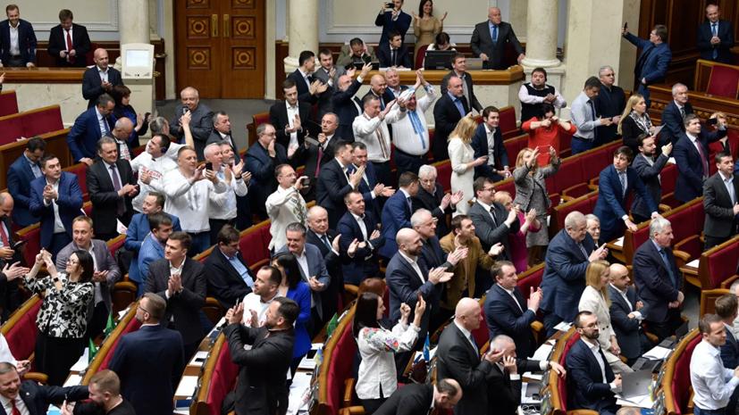 Экс-депутат Рады прокомментировал отмену депутатской неприкосновенности на Украине
