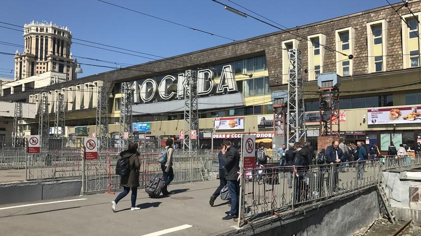 В Москве из-за сообщения о минировании эвакуируют Павелецкий вокзал