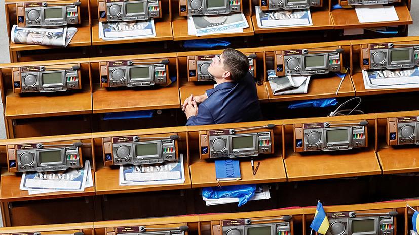 «Создают рычаги давления»: как лишение депутатов неприкосновенности повлияет на Верховную раду