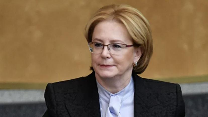 Скворцова заявила о существенном росте продолжительности жизни россиян