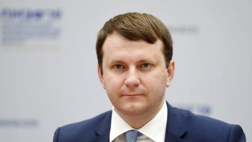 Орешкин рассказал о вине банков в закредитованности россиян