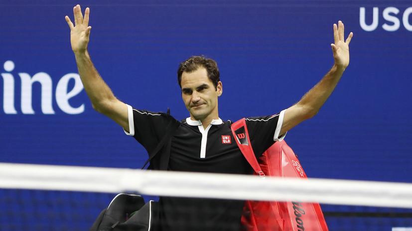 Федерер: нужно уметь принимать поражения, это часть игры