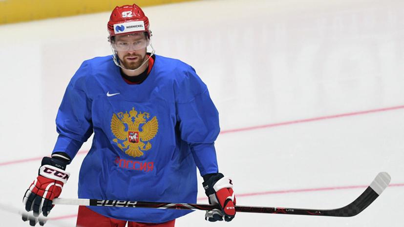 Глава ОКР не считает дисквалификацию Кузнецова потерей для сборной России по хоккею