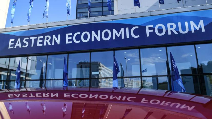 В рамках ВЭФ-2019 прошла сессия Генпрокуратуры «Особые экономические зоны»